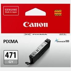 Canon CLI-471 GY EMB - Grey Ink Cartridge