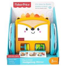 Fisher-Price Play & Crawl Hedgehog Mirror
