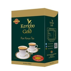 Kericho Gold: Black Tea - Loose 500g