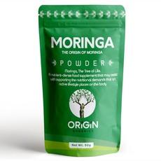 Organic Moringa Dry Leaf Powder 50g