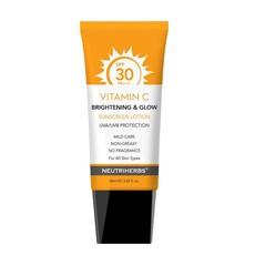 Neutriherbs Sunscreen SPF30 - 60ml