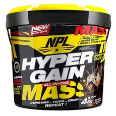 NPL - Hyper Gain, Cookies & Cream - 4 kg