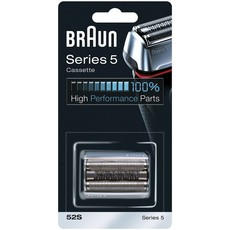 Braun Combi 52S Head Replacement Part (silver)