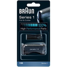 Braun Combi 51B Foil and Cutter Replacement Part (black)