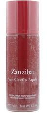 Van Cleef & Arpels Zanzibar Deodorant 150ml (Parallel Import)