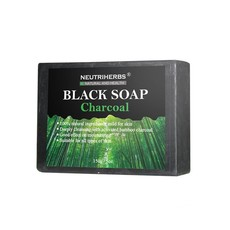 Neutriherbs Activated Black Charcoal Soap - 150g