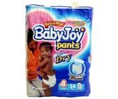 BabyJoy - Pants Diapers - 54