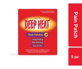 Deep Heat Arnica Gel 50ML