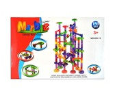Marble Race Game - 150 Piece