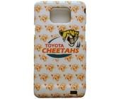 Samsung Galaxy S2 Hard Case - Cheetahs