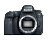 Canon 6D Mark ll 26.2MP DSLR Body Only - Black