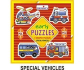 RGS Group Summer Fun 60 piece jigsaw puzzle