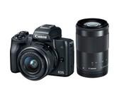 Canon 77D 24MP DSLR Vlogger Value Bundle