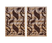 Lush Living Rug Bailey Plush Shaggy - Chocolate - 50 x 80cm - Pack of 4