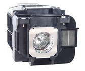 Epson EB-1970W Projector Lamp - Osram Lamp in Housing from APOG